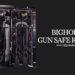 Best Bighorn Gun Safe Reviews
