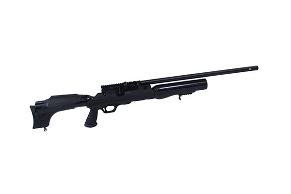 Hatsan Hercules Air Rifle